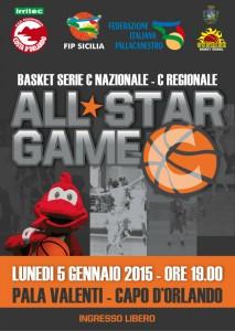 allstargame2015