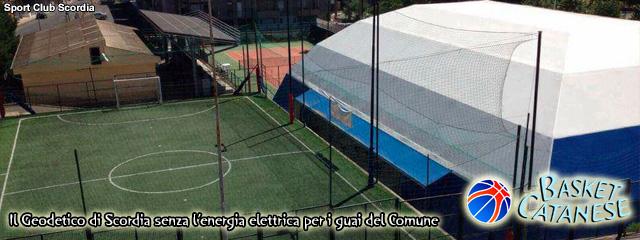 2017-046_geodeticoscordia